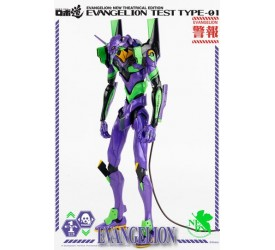 Evangelion: New Theatrical Edition Robo-Dou Action Figure Evangelion Test Type-01 25 cm