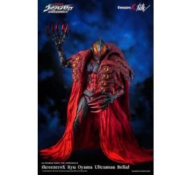 Ultraman Zero The Revenge of Belial Action Figure 1/6 Dark Baltan by Ryu Oyama 34 cm