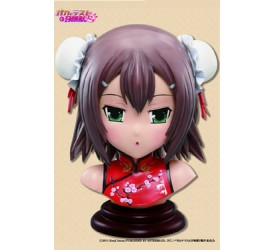 Baka And Test - Summon The Beasts Bust 1/1.5 Hideyoshi Kinoshita 28 cm