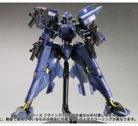 Muv-Luv Alternative Fine Scale Model Kit F-18E/F Super Hornet: Marine Troop 18 cm