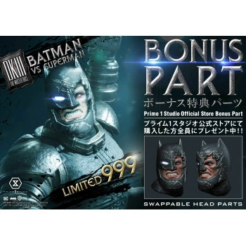DC Comics Statue Batman Vs. Superman (The Dark Knight Returns) Deluxe Bonus Version 110 cm